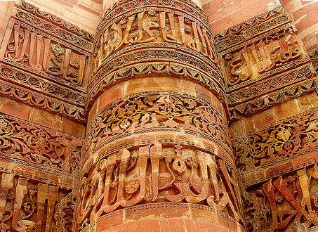 internal image of   Qutub Minar