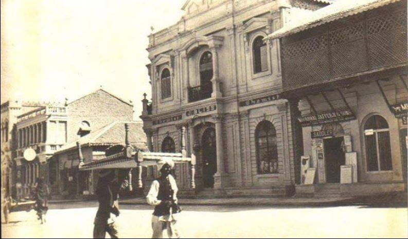 Old karachi city image